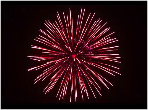 Feuerwerk, Hochzeitsfeuerwerk, Geburtstagsfeuerwerk