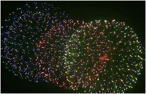 Feuerwerk Auma