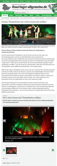 Feuerwerk zum Stadtfest Zeulenroda Auma