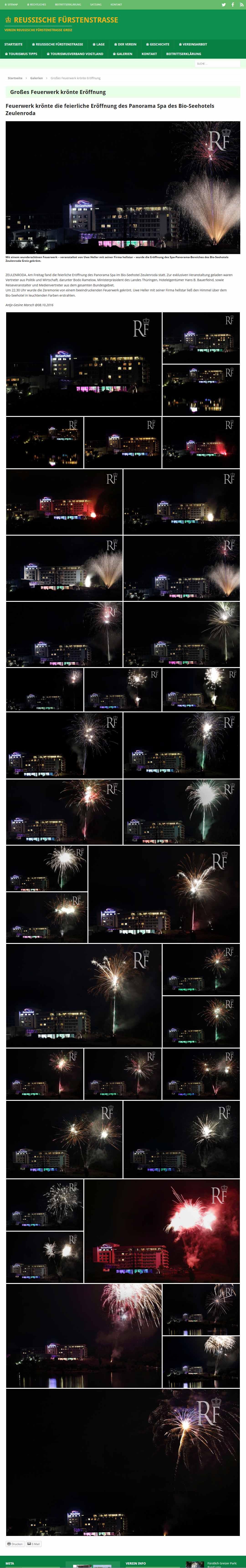 Feuerwerk Zeulenroda Bio-Seehotel
